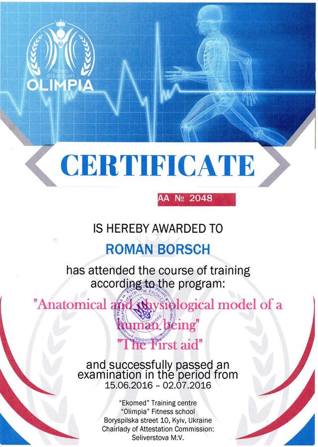 Сертификат на английском языке от школы Олимпия