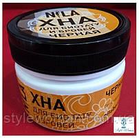 Хна для біотату і брів Nila чорна 50г