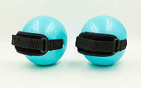Мяч медицинский с манжетом (2 шт), фото 1