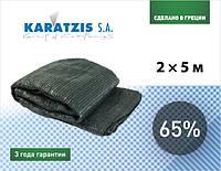 Cетка затеняющая Karatzis 65% (2x5м)