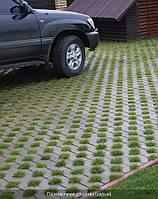 Тротуарная плитка Серая ( Парковочная решетка)