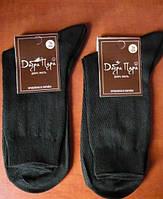 """Сітка.Носок """"Добра пара"""". Чорний. Р. 25.Червоноград., фото 1"""