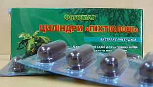 Свічки Пихтиоловые з екстрактом листя дуба 10 шт. ТМ Фитомаг