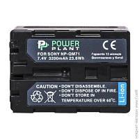 Аккумуляторы И Зарядки Для Фото-видео Техники PowerPlant Sony NP-FM70/QM71 (DV00DV1029)
