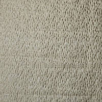Ткань для штор Prestigious Textiles Droplet