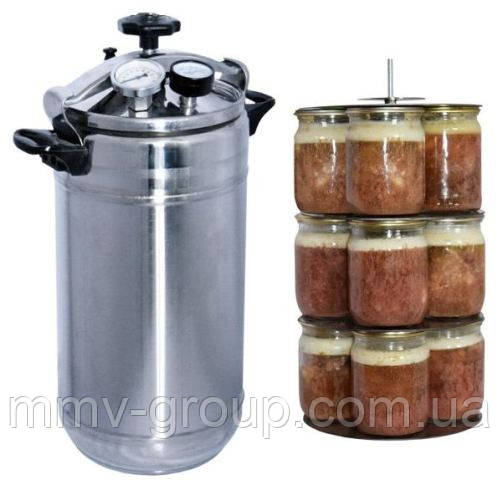Купить автоклав для домашнего консервирования по низким ценам от интернет магазина  mmv-group