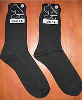 """Сітка.Носок """"Росан"""". Чорний. Р. 25.Червоноград., фото 1"""
