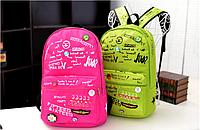 Стильный и практичный рюкзак для активной молодежи. Оригинальный дизайн. Удобный аксессуар. Код: КДН329