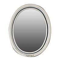 Зеркало Атолл Флоренция 75, фото 2