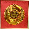 Подарочная коробка ПуЭр диск 357г. красная золото