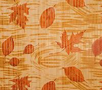 """Бамбуковые обои """"Осень"""", ширина 150 см., фото 1"""