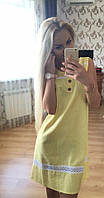 Платье женское льняное без рукава Желтое