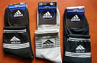 """Мужской носок """"Adidas"""".Р.41-44."""
