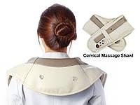Массажер для спины и шеи Cervical Massage Shawls (Сервикал Массаж Шолс)