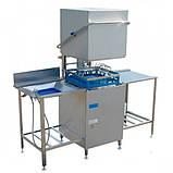 Купольная посудомоечная машина ГРОДТОРГМАШ МПУ-700-01, фото 3
