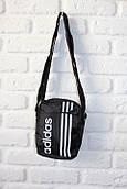Сумка через плече Adidas мини (Black)