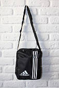 Сумка через плече Adidas (Black)