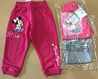 Спортивные штанишки для девочек Minnie 6-23м