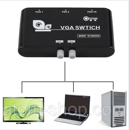 Переключатель VGA / SVGA  - A T O M в Харькове