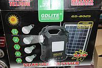 Фонарик аварийный GDLite GD-8025