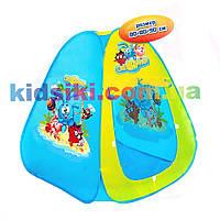 Детская игровая палатка Домик Смешарики