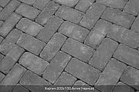 Тротуарная плитка Серая (Кирпич Антик200\100)