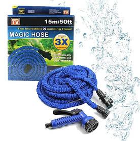 Шланг поливочный Magic Hose Мэджик Хоз 15 м синий