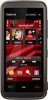 Бронированная защитная пленка для экрана Nokia 5530 XpressMusic
