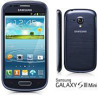 Бронированная защитная пленка для экрана Samsung Galaxy S 3 mini