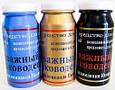 Отважный полководец - черные капсулы- препарат для супер потенции!, фото 4