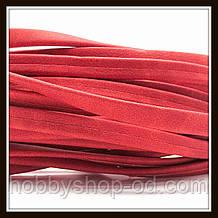 Шнур замшевый 10*3 мм, цвет красный (20 см)