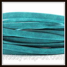 Шнур замшевый 10*3 мм, цвет морская волна (20 см)