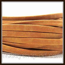 Шнур замшевый 10*3 мм, цвет песочный (20 см)
