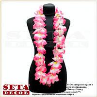 """Гавайский венок , бусы из цветов. леи """"Гавайи"""" малиновый с белым"""