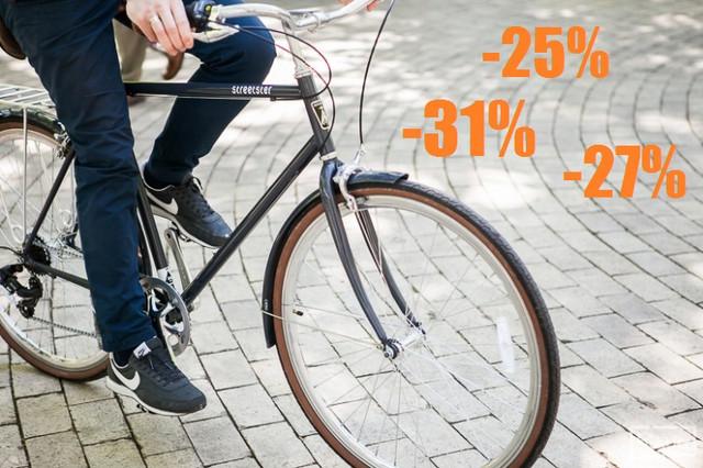 Streetster городские велосипеды