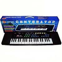 Пианино синтезатор детский с микрофоном SK-3738