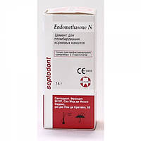 Endomethasone N (Эндометазон Н) порошок