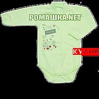 Детский боди с длинным рукавом р. 80 ткань КУЛИР 100% тонкий хлопок ТМ Алекс 3148 Зеленый