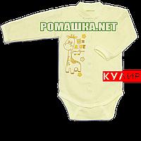 Детский боди с длинным рукавом р. 86 ткань КУЛИР 100% тонкий хлопок ТМ Алекс 3148 Желтый