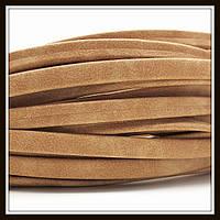 Шнур замшевый 10*3 мм, цвет светло-коричневый