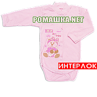 Детский боди с длинным рукавом р. 74 демисезонный ткань ИНТЕРЛОК 100% хлопок ТМ Алекс 3149 Розовый