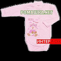 Детский боди с длинным рукавом р. 74 демисезонный ткань ИНТЕРЛОК 100% хлопок ТМ Авекс 3149 Розовый