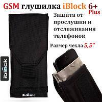Чехол GSM глушилка iBlock 6 Plus