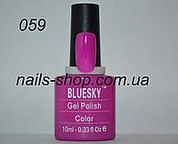 Гель-лак Bluesky 10 ml 059