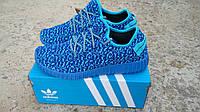 Мужские кроссовки Adidas Yeezy Boost 350 blue (41-46)  в коробке