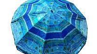 Зонт пляжный 2,2