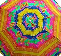 Зонт цветной 2.2