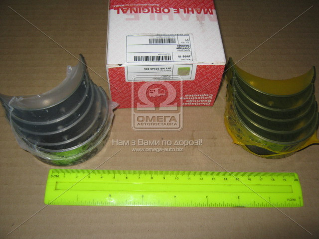 Вкладыши коренные FORD TRANSIT HL 0,25 2,5D Форд Транзит