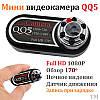 Мини камера QQ5 Metal (маленькая видеокамера с датчиком движения и ночным видением)