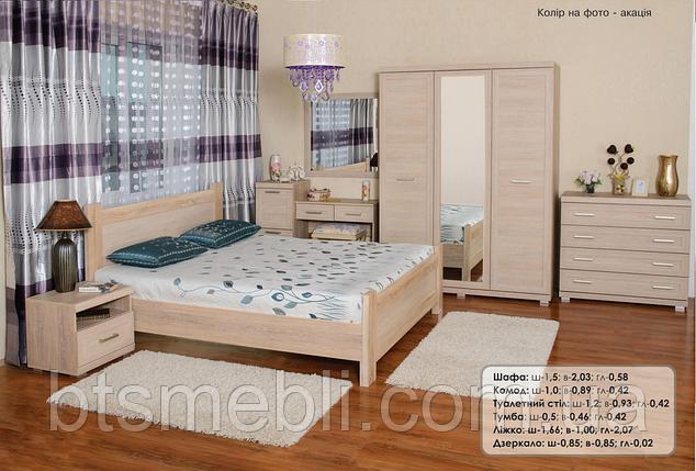 Спальня Меркурий, фото 2